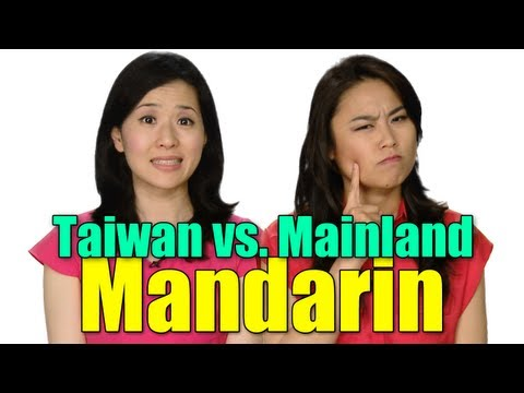 taiwanese - People in Taiwan and China both speak Mandarin Chinese. However, with some phrases they can mean completely different things. Tell us if you know anymore! Sp...