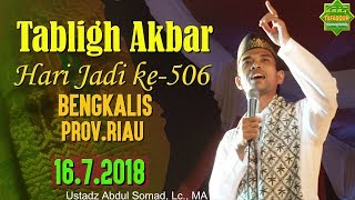 Video Tabligh Akbar HUT Bengkalis ke-506 (Lapangan Tugu, 16.7.2018) - Ustadz Abdul Somad, Lc., MA MP3, 3GP, MP4, WEBM, AVI, FLV Juli 2018