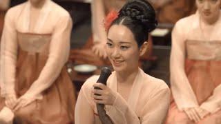 Lim Ji Yeon                              The Treacherous                       Trailer