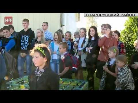 В деревне Буреги Старорусского района прошла церемония открытия точки доступа к интернету
