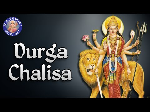 Video Durga Chalisa With Lyrics - Sanjeevani Bhelande - Devotional download in MP3, 3GP, MP4, WEBM, AVI, FLV January 2017