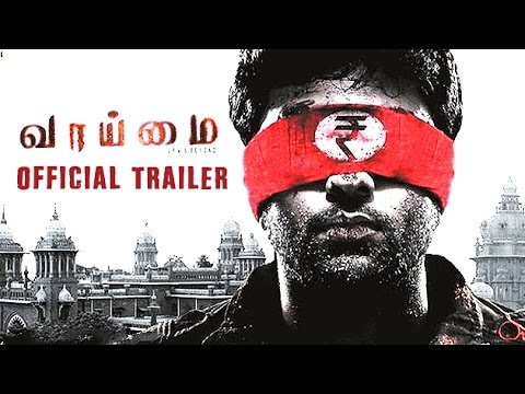 Vaaimai | Official Trailer | Shanthnu Bhagyaraj | Goundamani| Auggadh | Review