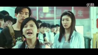 To Our Youth- Faye Wong (OST So Young)