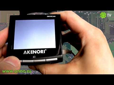 Видео - Видеорегистратор Akenori DriveCam 1080 pro