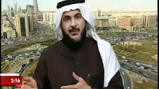 د.طارق الحبيب يتحدث عن العيادات النفسية