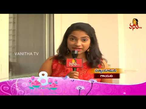 Video Singer Satya Yamini Wishes For International Women's Day 2018 || Vanitha TV download in MP3, 3GP, MP4, WEBM, AVI, FLV January 2017