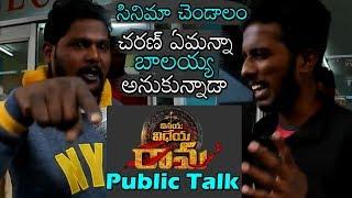 Vinaya Vidheya Rama Movie Public Talk | Ram Charan | Boyapati Srinu | Daily Culture