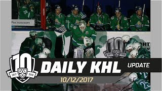 Daily KHL Update - December 10th, 2017 (English)