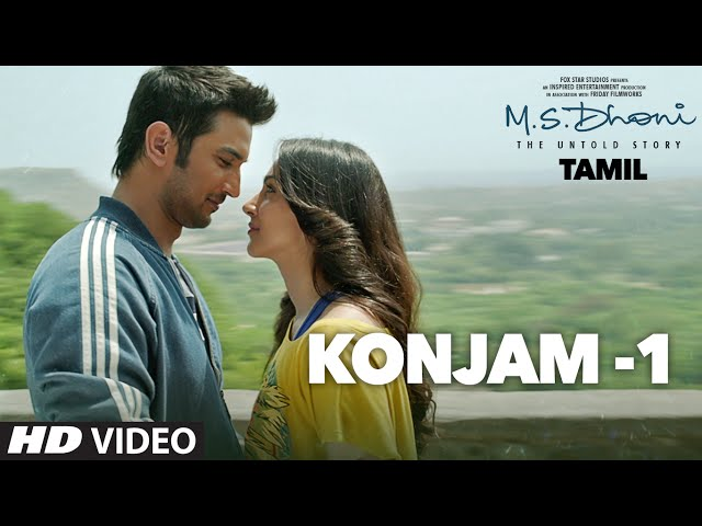 MS Dhoni Movie Songs Mp3 Free Download SongsPk