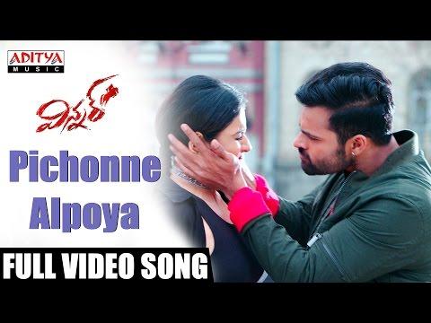 Pichonne Aipoya Full Video Song || Winner Video Songs || Sai Dharam Tej, Rakul Preet|| Thaman SS
