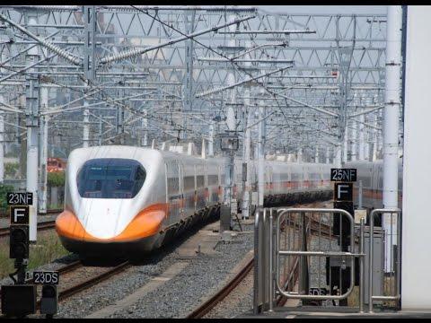 Eisenbahnromantik: Taiwan - kleine Insel, großes Bahnla ...