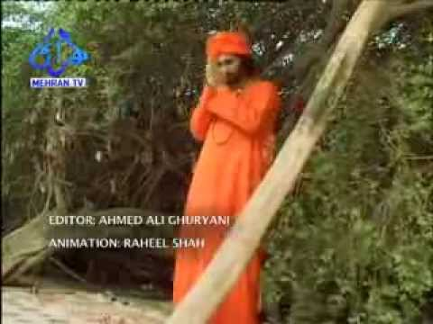 Video Akhrian Manjh Otaq By Saami download in MP3, 3GP, MP4, WEBM, AVI, FLV January 2017