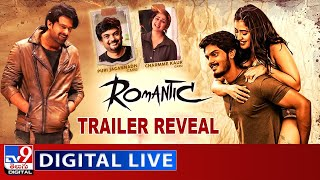 Romantic Trailer Reveal Event LIVE    Akash Puri    Puri Jagannadh, Charmy Kaur