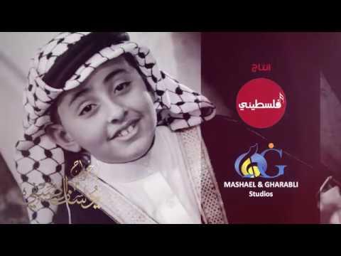 محمد وائل البسيوني – الدرس الأول – ماما وبابا بحبوني