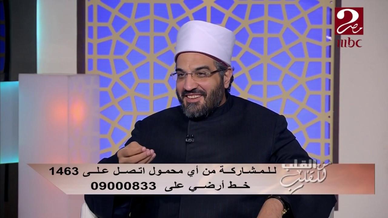 #  الاختلاف موجود عشان ننفع بعض مش للخلاف.. نصائح د. عمرو الورداني للتعامل في الحياة اليومية