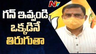 గన్ లైసెన్స్ ఇవ్వండి..ఒక్కడినే తిరుగుతా: BJP MLA Raja Singh Face To Face Over Hit List