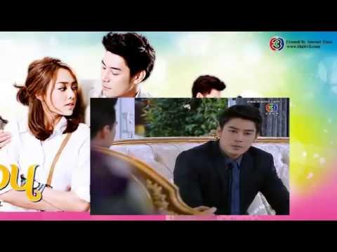 Dao Kiang Duen 9 2 part 1 เสน่หาสัญญาแค้น ตอนที่   Sanaeha Sanya Kaen   กรกฎาคม (видео)
