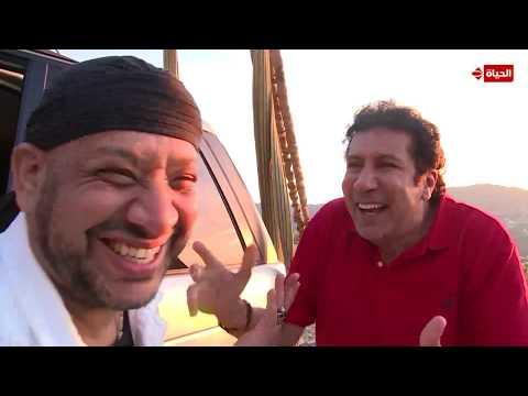 هاني هز الجبل - الحلقة 14 مع عصام كاريكا