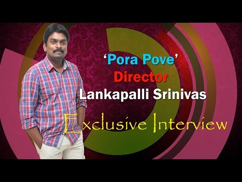 Youth Are More Discerning Now   Lankapalli Sriniavas