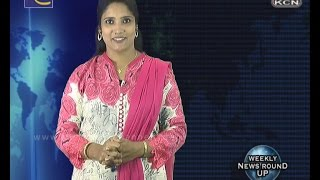 Weekly News Roundup at KCN Channel Kasaragod 23 August 2015/ Ep – 5