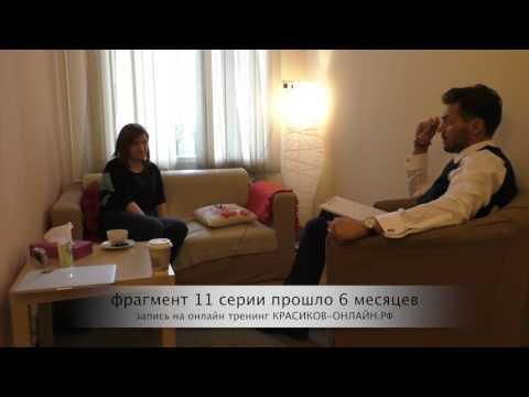 Лечение депрессии в частной клинике в Москве