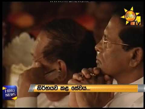 Bellanwila Wimalarathana Thera's funeral held