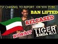 TIGER ZINDA HAI RELEASED IN KUWAIT | BAN LIFTED | EXCLUSIVE UPDATE | SALMAN KHAN