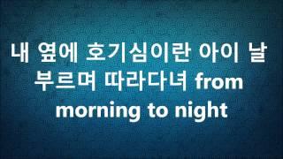 F(x) - Beautiful Stranger (by Amber, Luna & Krystal) - Klyrics