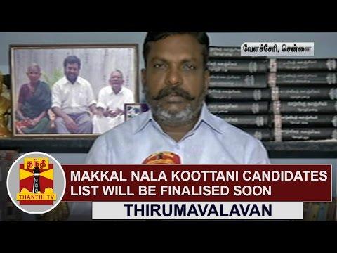 Makkal-Nala-Kootani-Candidates-list-will-be-finalised-before-Sep-30--Thol-Thirumavalavan