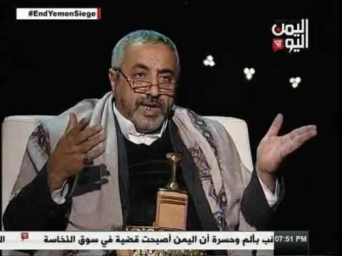وجهة نظر مع د/ عبدالله الحوثي رئيس هيئة التصالح والتسامح