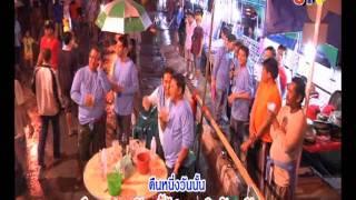 Bung Fai Yasothon Thailand Rocket Festival