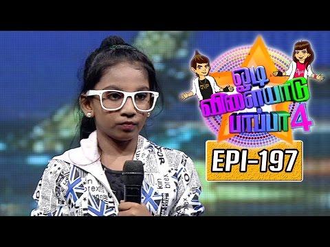 Odi-Vilayadu-Pappa-Season-4-Epi-197-Avanthika-19-05-2016