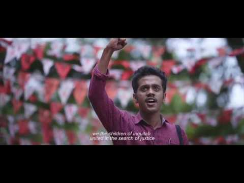 Inquilab | Malayalam Video Song HD | 2018 | Jithin Kannan | Jithin Lal