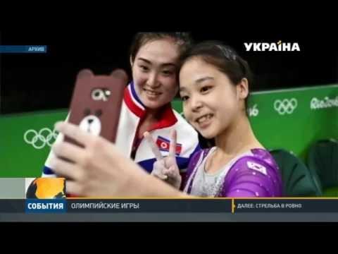 Казусы Олимпиады в РИО - Расстрел за Селфи (видео)