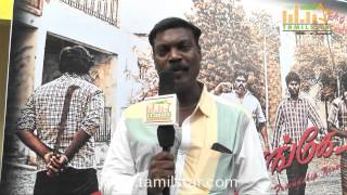 Power Shiva Speaks at Madhurakarenga Movie Audio Launch