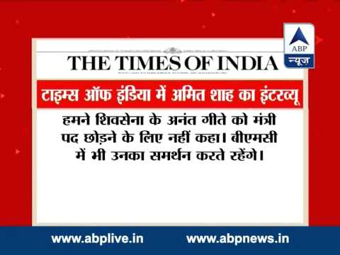 Never asked Sena MP to leave ministership in New Delhi: Amit Shah 21 October 2014 12 PM