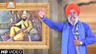 Download Lagu Best Shabad by Dhadi Dildar Singh Preet Ludhiane Wale | Dasmesh Jeha Nai Ho Sakda | Gurbani Mp3