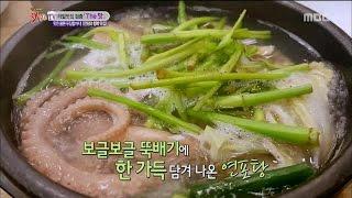[K-Food] Spot!Tasty Food 찾아라 맛있는 TV - ttukbaegi Octopus Soup (Goyang-si) 뚝배기연포탕   20150829, MBCentertainment,radiostar