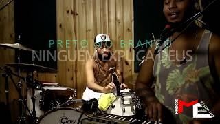 Download Lagu Rafinha de Laia & Rapha DanTop | Ninguém Explica Deus // Músicos Essenciais #03 Mp3