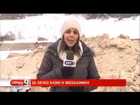 Σε λευκή πολιορκία από την «Υπατία» | 09/01/19 | ΕΡΤ