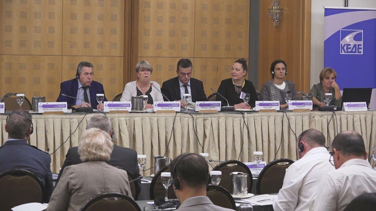 Διήμερη εκδήλωση της Ευρωπαϊκής Επιτροπής Περιφερειών στην Αθήνα για τη μεταναστευτική πολιτική