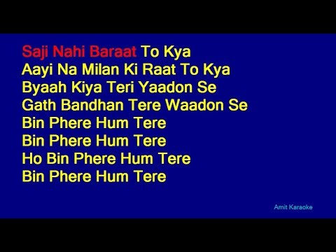 Video Bin Phere Hum Tere - Kishore Kumar Hindi Full Karaoke with Lyrics download in MP3, 3GP, MP4, WEBM, AVI, FLV January 2017