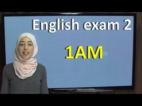 English exam 2  امتحان اللغة الانجليزية للسنة الأولى متوسط الفصل الاول