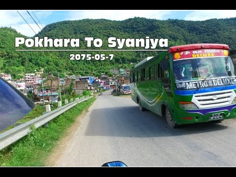 (Beautiful Nepal || सुन्दर नेपाल ||  Pokhara To Syanjya Highway - Duration: 10 minutes.)