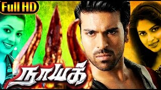 Tamil New Movie New Release 2015 Naayak   Latest Tamil Movies  Ram charan Movie full download video download mp3 download music download