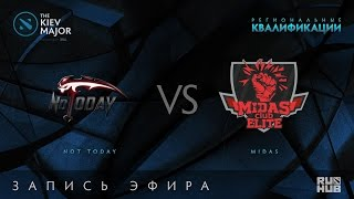 Not Today vs Midas Club, Kiev Major Quals Юж.Америка, game 1 [Adekvat, Lex]