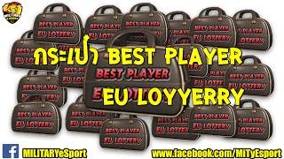 FIFA Online 3 : เป๋า Best Player โคตรรีบ โคตรเซ็ง ไมค์ช็อต !!, fifa online 3, fo3, video fifa online 3