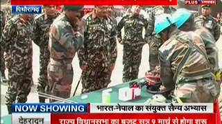 Pithoragarh India  City new picture : India-Nepal military exercise 'Surya Kiran' begins in Pithoragarh