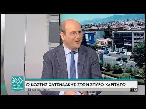 O Κωστής Χατζηδάκης στον Σπύρο Χαριτάτο | 28/05/2019 | ΕΡΤ