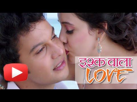 Video Ishq Wala Love - Trailer Out - Adinath Kothare, Sulagna Panigrahi download in MP3, 3GP, MP4, WEBM, AVI, FLV January 2017